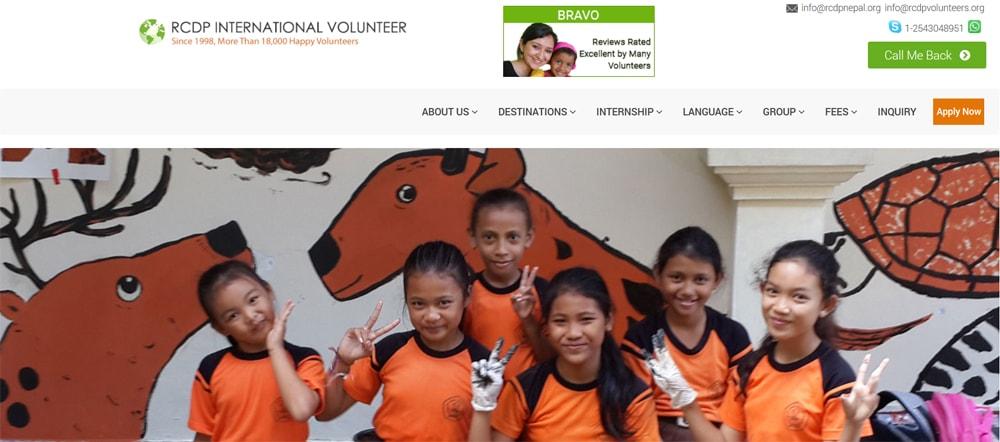 rcdp volunteer nepal