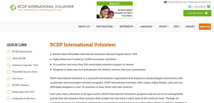 rcdp about us