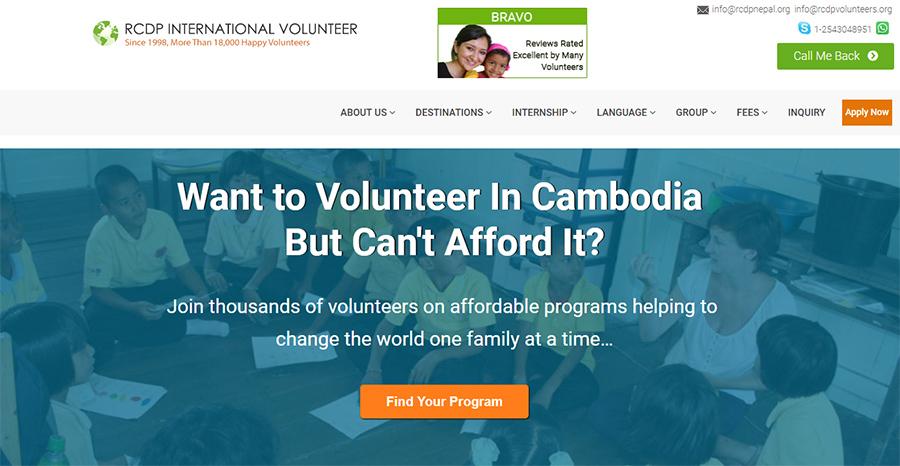 rcdp cambodia child project