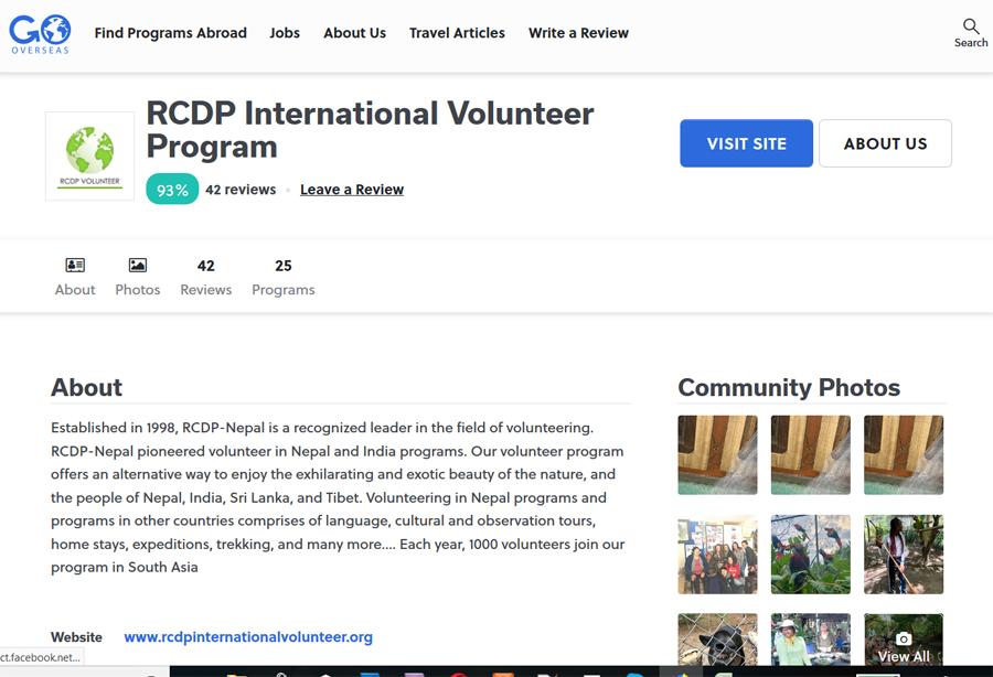 rcdp volunteer review
