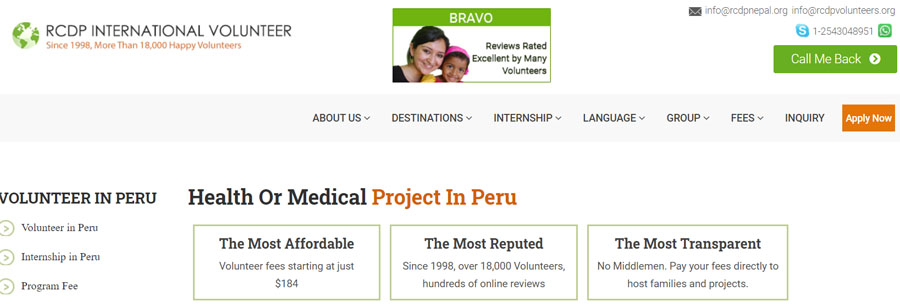 rcdp medical peru volunteering