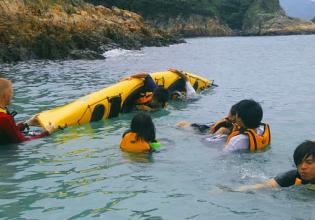 Sea Kayak Skills Camp- 1 Day