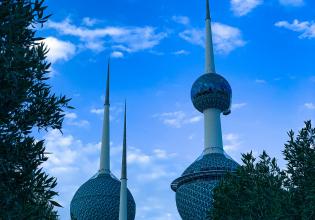 Kuwait Tower & Kuwait Scientific Center Tour