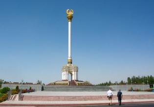 Tajikistan Classic Tour