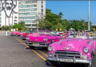 5 DAY CUBA TOUR - HAVANA WEEKEND (+ VIÑALES)