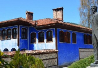 Old Town Koprivshtitsa Day Trip with Wine Tasting