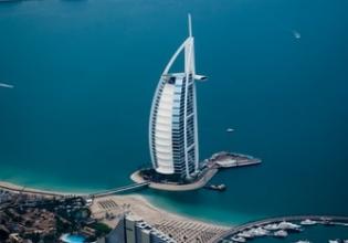 Discover Dubai - 4 Days